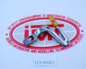 119-99307 JUKI петлитель