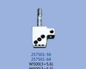257501-56 (257501-64) Pegasus иглодержатель
