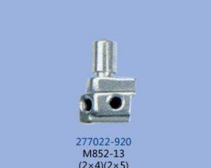 277022-920 Pegasus иглодержатель