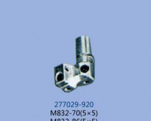 277029-920 Pegasus иглодержатель