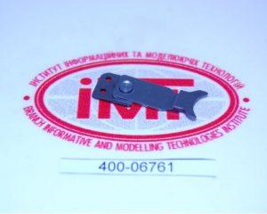 400-06761 Juki зажим для промышленных швейных машин