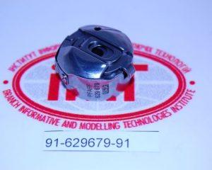 91-629679-91 Pfaff шпульный колпачок.