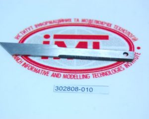 302808-010 Rimoldi нож