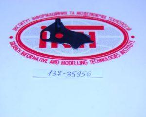 137-35956 Juki держатель