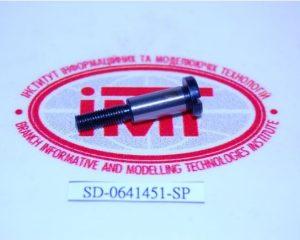 SD-0641451-SP Juki винт