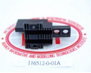 116512-0-01A Brother двигатель ткани (зубья)