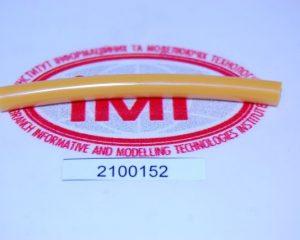 2100152 Yamato масляная труба