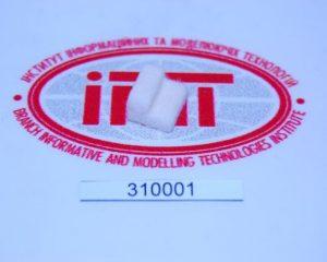 310001 Yamato масляной фетиль