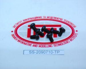 SS-2090710-TP Juki винт