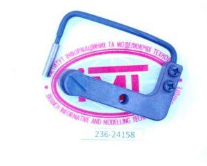 236-24158 Juki запасная часть