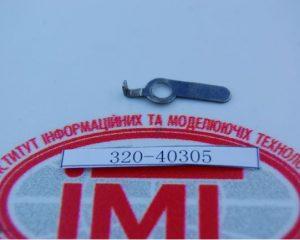 320-40305 Juki направитель