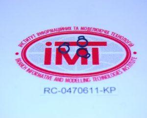 RC-0470611-KP Juki кольцо.