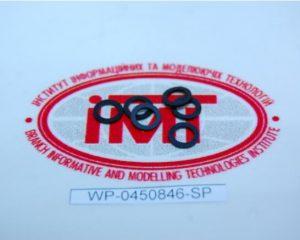 WP-0450846-SP Juki подкладка