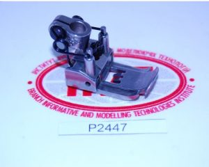 P2447 Siruba лапка.