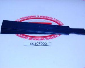 59407000 Gerber Technology язычок заточного механизма режущей головки