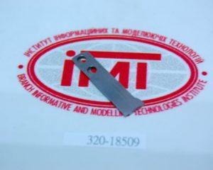 320-18509 Juki неподвижный нож
