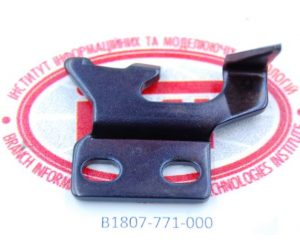 B1807-771-000 Juki палец установочный.