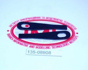 135-08908 Juki пластичная пружина