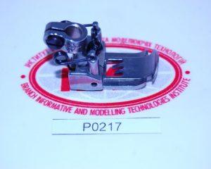 P0217 Siruba лапка.