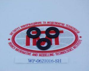 WP-0621016-SH Juki шайба