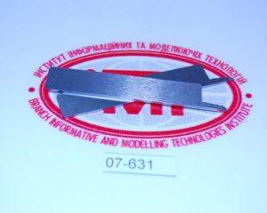 07-631 Kansai Special нож правый
