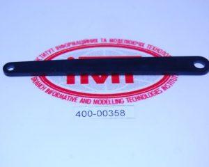 400-00358 Juki колодка ножа.