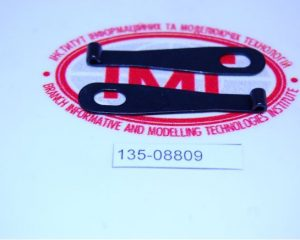 135-08809 Juki 1900 (закрепочная) держатель крышки