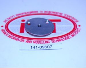 141-09607 Juki вкладыш игольной пластины