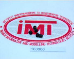 SM-8030312-TP Juki винт иглодержателя