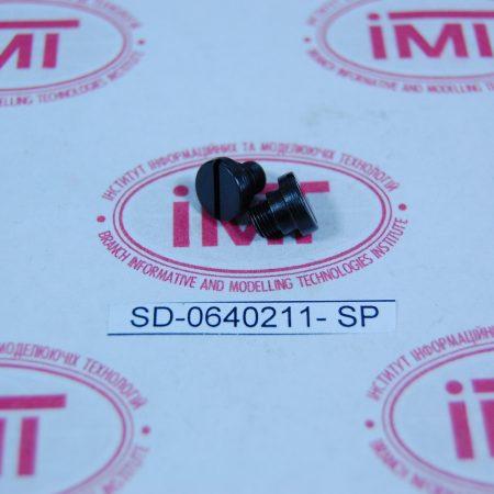 Винт SD-0640211-SP
