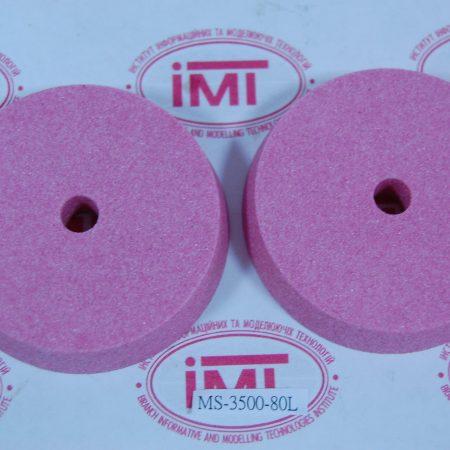 Заточные камни MS-3500-80L