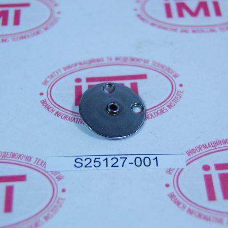 Игловая пластинаS25127-001