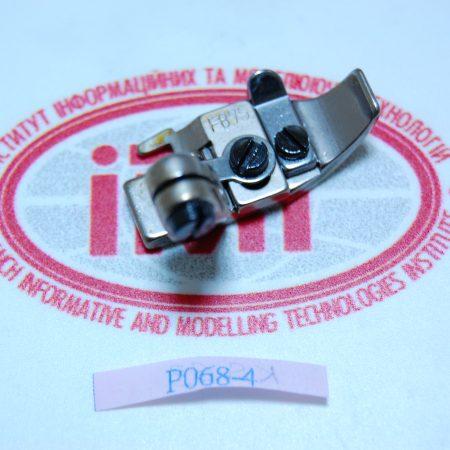Лапка P068-4