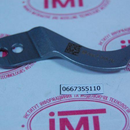 Нож 0667355110