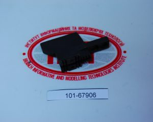JUKI Пластина на 6.4мм 101-67906