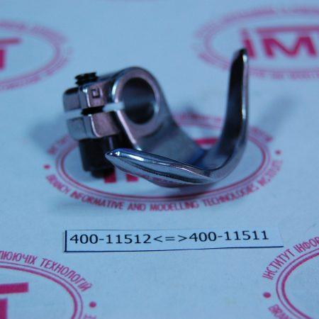 Поводок челнока 400-11512 400-11511