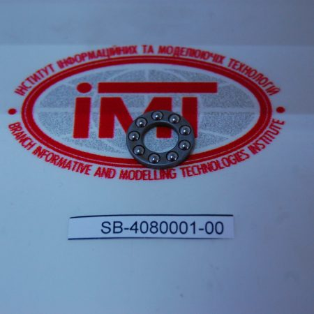Подшипник SB-4080001-00
