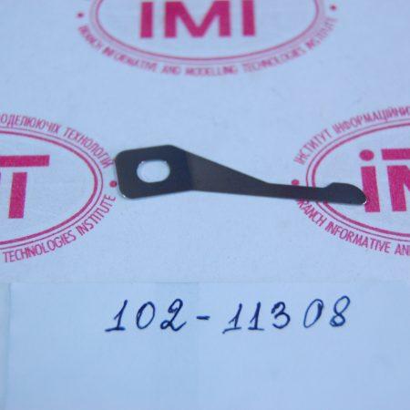 Прижим нити 102-11308