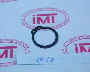 Cтопорное кольцо 1767