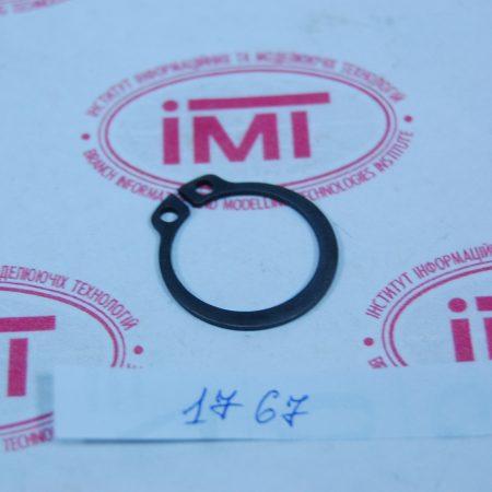 стопорное кольцо 1767