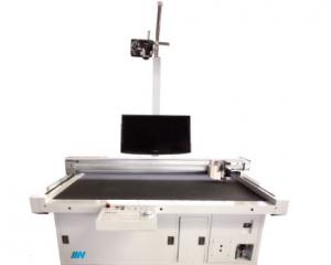 Автоматический раскройный комплекс для кожи LC 1601