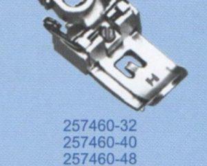 257460-32 Pegasus лапка