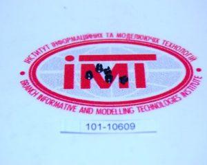 101-10609 Juki винт на шпульный колпачок
