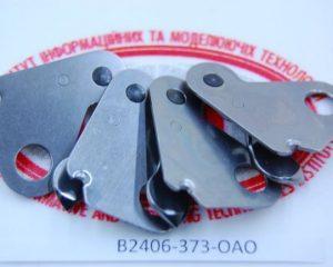 B2406-373-OAO Juki Нож подвижный.