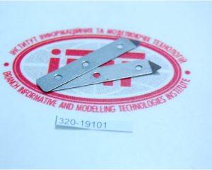 320-19101 MEB3200 Juki нож