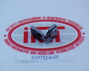 S37752-0-01 Juki игольная пластина