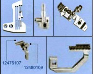 MO-3314E BE6-44H/G41/Q148 (2.2×3.6), BE6-40H(2.2×3.6) JUKI сменный комплект