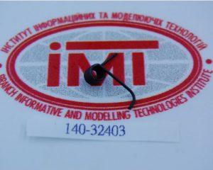 140-32403 Juki пружина ширителя (левая)