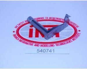 540741 Singer подвижный нож.