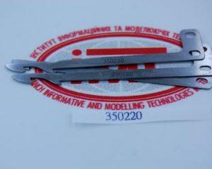 350220 Pegasus нож.